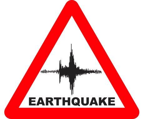 14-09-19 Erdbeben.jpg