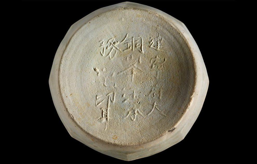Chinesische Keramik